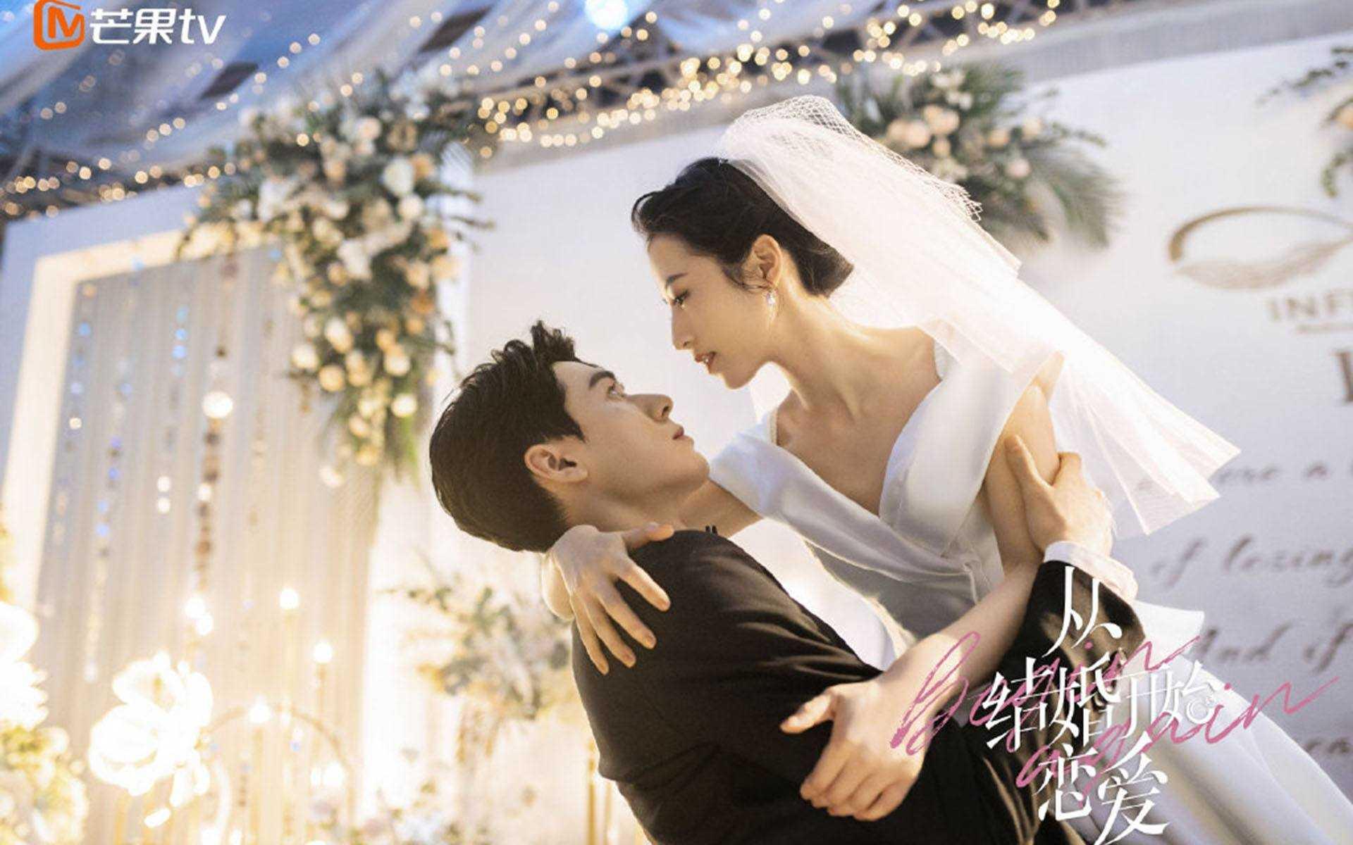 周雨彤从结婚开始恋爱同款衣服_从结婚开始恋爱同款睡衣