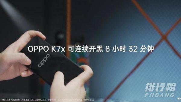oppok7x和荣耀x10max续航对比_oppok7x和荣耀x10max谁的续航时间更长