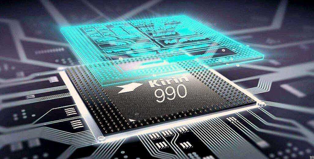 麒麟990和麒麟990e哪个处理器好?选择哪款芯片更好?