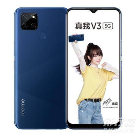 2020双十二手机千元左右推荐_双十二最值得买的千元机