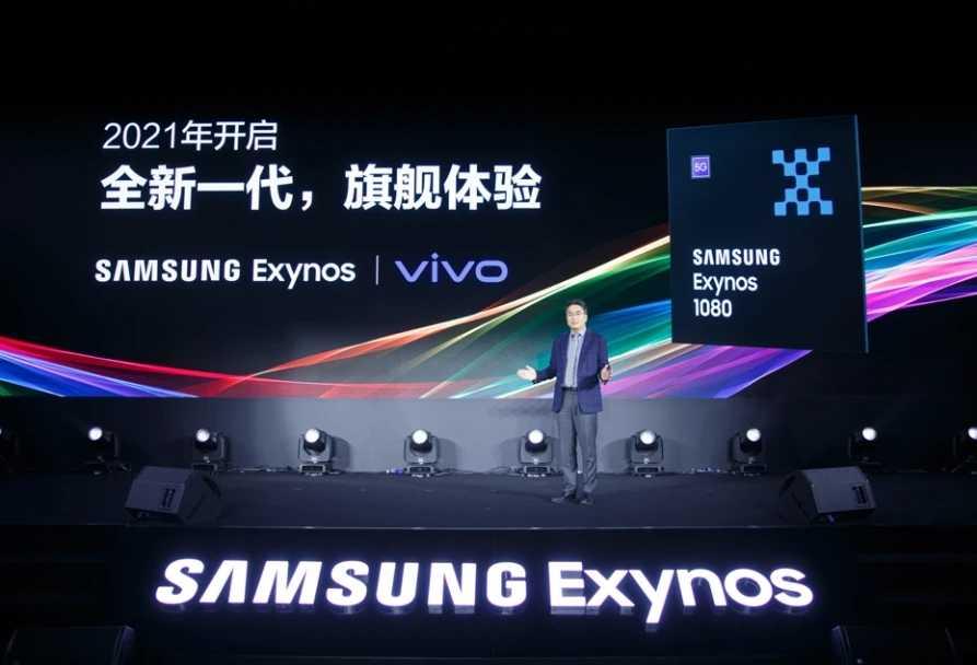 exynos1080是什么处理器_exynos1080处理器性能介绍