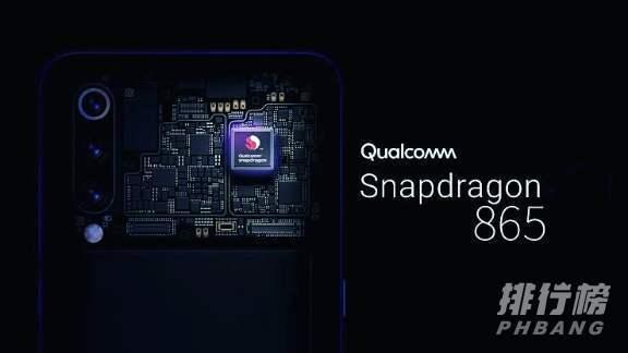 2020手机骁龙处理器性能排行图_骁龙处理器性能排行从高到低