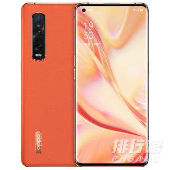 2020年双十二值得入手的骁龙865手机