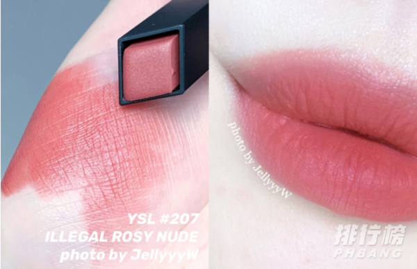 ysl小粉条207试色_ysl小粉条207是什么颜色