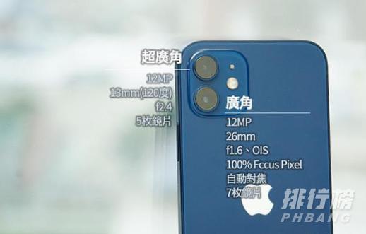 iPhone12pro夜间模式怎么开_iPhone12pro夜间模式开启教程