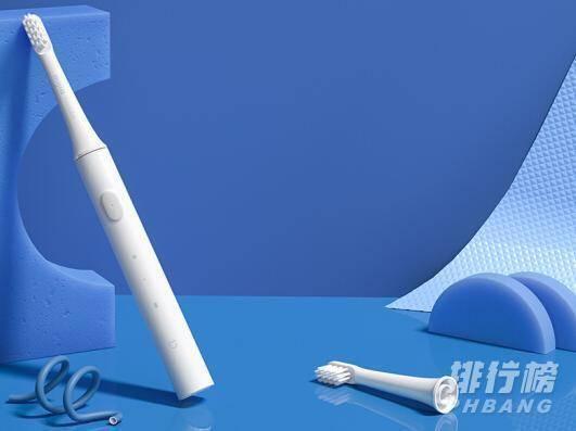 小米电动牙刷有几款_小米电动牙刷哪些型号好用