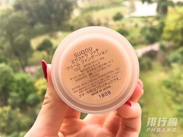 suqqu粉霜适合什么肤质_suqqu粉霜适合干皮还是油皮
