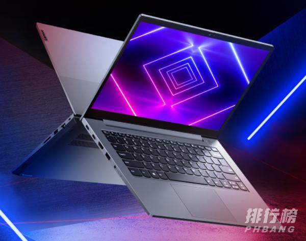 2020年双十二最值得入手的小尺寸轻薄笔记本电脑推荐?