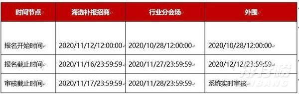 2020双十二活动时间_双十二活动什么时候开始