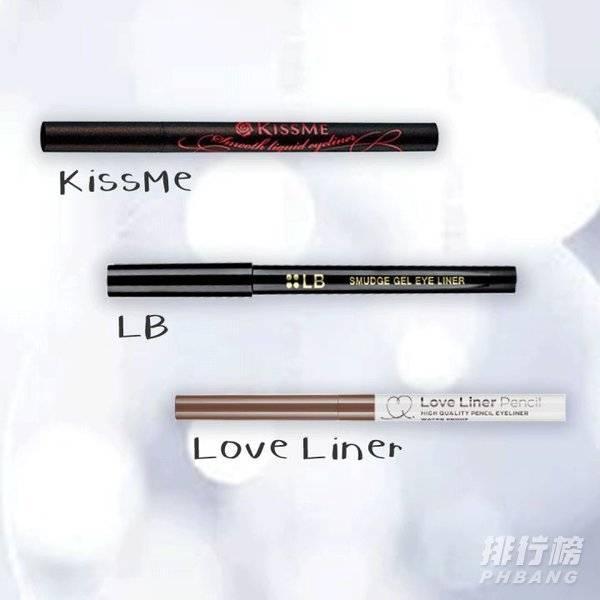 kiss me、Love Line、LB哪款眼线笔好用_使用评测