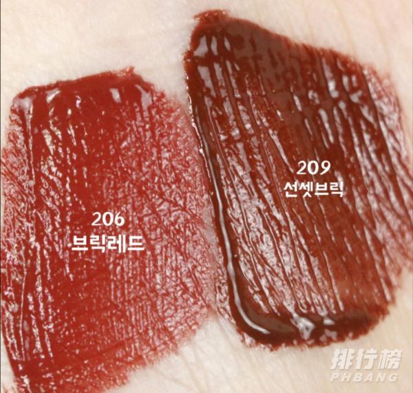 阿玛尼红管206和209哪个好看_阿玛尼红管209是什么颜色