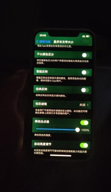 iphone12屏幕发绿_iphone12屏幕发绿的原因