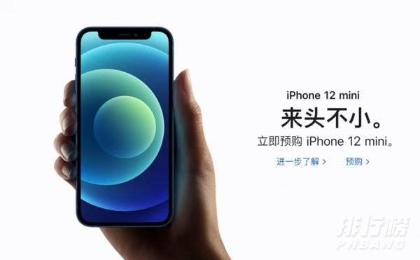 iphone12mini是双卡还是单卡_iphone12mini有双卡双待功能吗