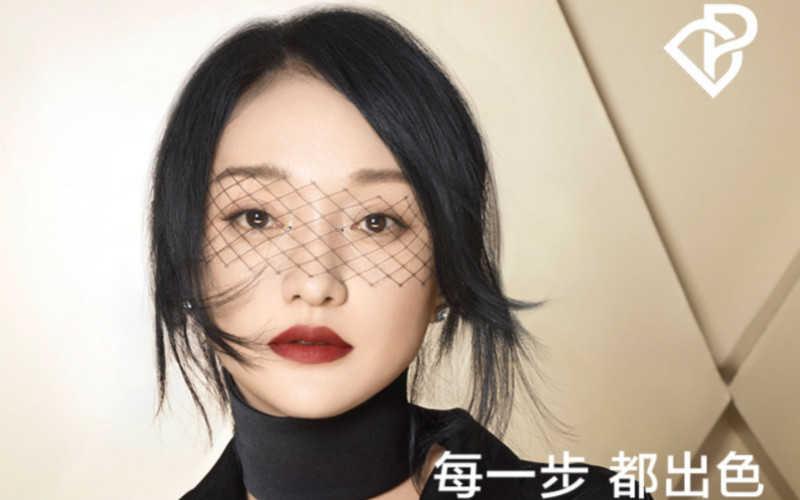 2020年双十二值得买的平价彩妆推荐_口红_眼影_高光