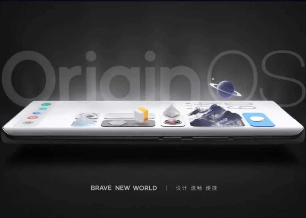 originos会有哪些vivo手机更新_使用originosvivo手机有哪些