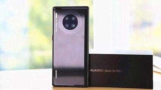 华为mate30epro和小米10pro哪款手机值得入手?