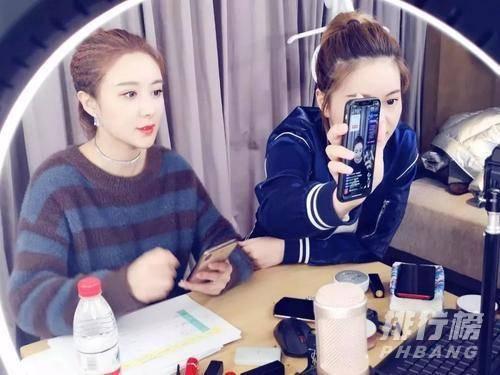 薇婭直播預告清單11.21_薇婭11月21日直播爆款清單