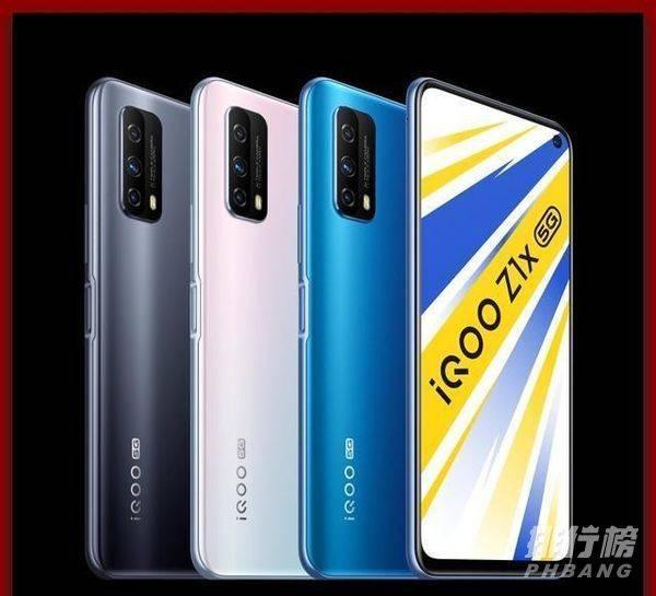 2000元以下的5g手机推荐_两千元之内5G手机排行榜