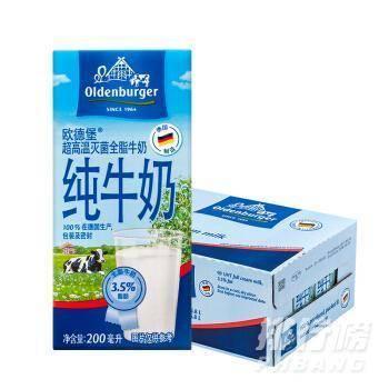 进口纯牛奶哪个牌子营养价值高_进口纯牛奶哪个品牌比较好一点