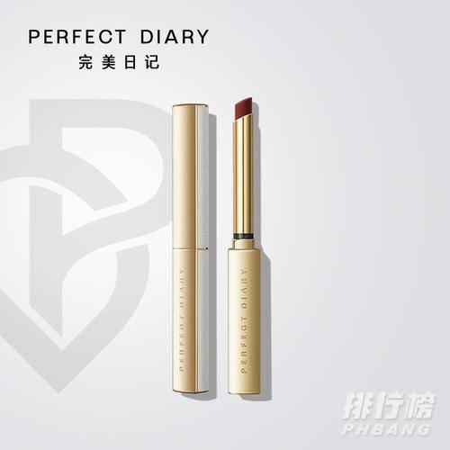 完美日記口紅推薦色號_完美日記口紅哪個色號最火