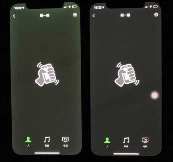 iphone12缺点总结_iphone12严重缺点