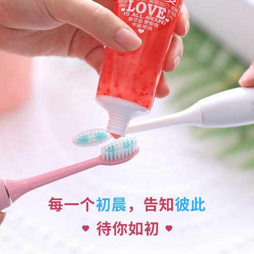 适合情侣的电动牙刷排行_情侣电动牙刷哪个牌子好