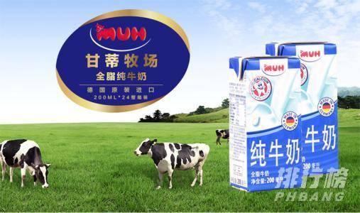 進口純牛奶哪個牌子營養價值高_進口純牛奶哪個品牌比較好一點