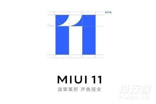 ios和miui哪个好用_ios和miui哪个更好