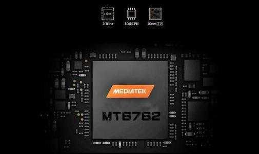 聯發科MT6893處理器怎么樣_聯發科MT6893處理器參數
