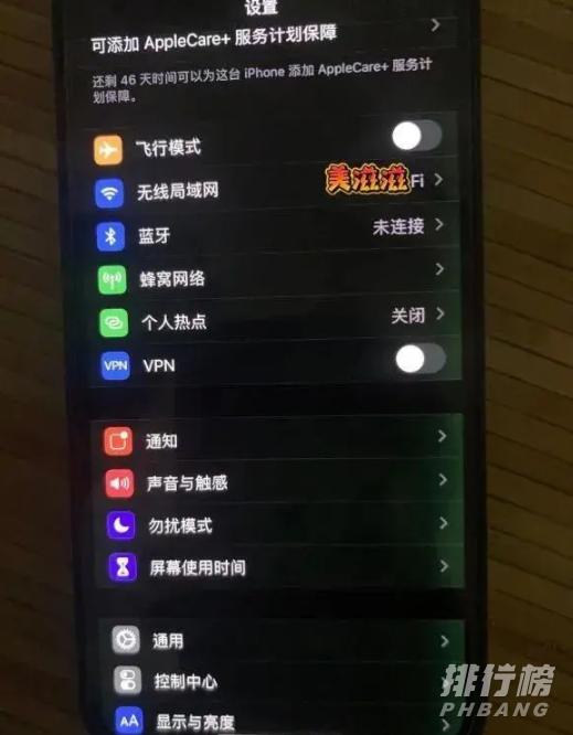 iphone12翻车汇总_iphone12真的不好吗
