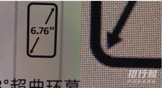 華為mate40屏幕混用分析_華為mate40屏幕排列怎么看