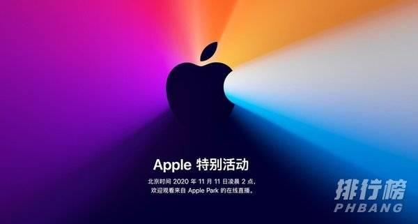 macbookpro2020款跑分_macbookpro2020跑分魯大師