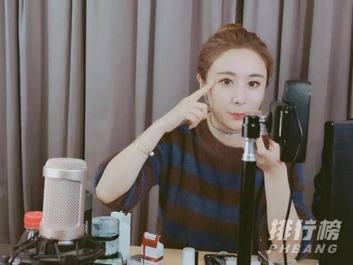 薇婭11月22日直播爆款清單_薇婭直播預告清單11.22