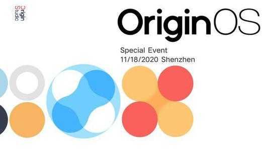 OriginOS怎么申请内测_OriginOS内测申请方法
