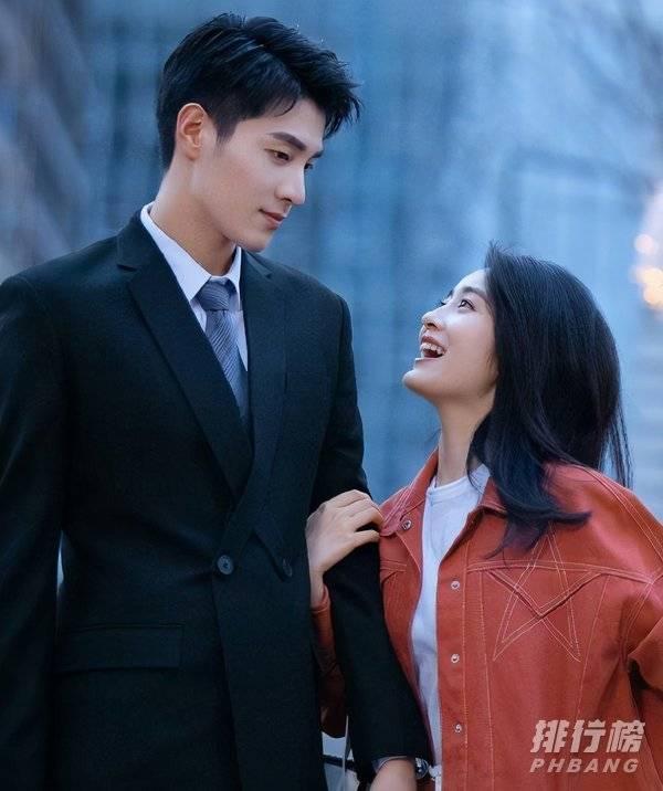 从结婚开始恋爱蔡思雨同款穿搭_从结婚开始恋爱蔡思雨甜系穿搭