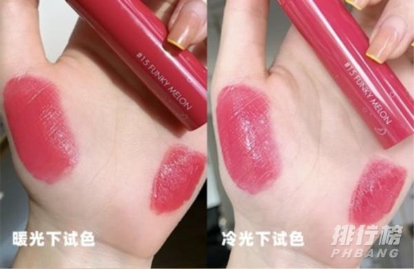 romand果汁唇釉14、15、17试色,哪个颜色好看?