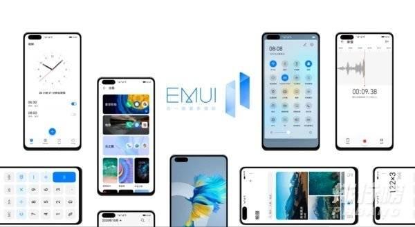 emui11隐藏应用功能_华为emui11隐藏应用在哪
