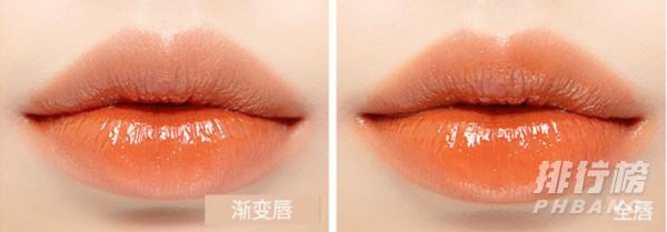 romand果汁唇釉08是什么颜色_romand果汁唇釉08和13哪个好看