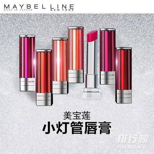 中国十大口红品牌排行榜_中国十大口红品牌排行榜10强