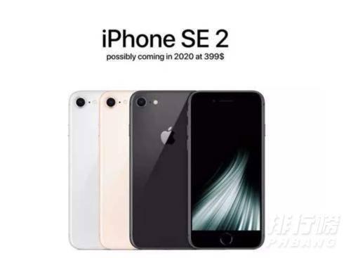 几乎零差评的三款iPhone手机_最值得买的三款苹果手机推荐