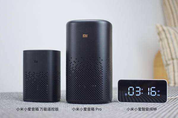 小米小爱音箱万能遥控版和pro区别:哪款更值得买