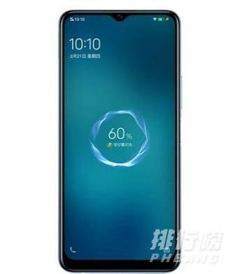 vivoy30手机优缺点_vivoy30有哪些优缺点