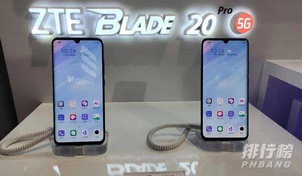 中兴blade20pro什么时候发售_中兴blade20pro价格多少