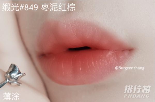 迪奥烈艳蓝金唇膏100,720,849试色哪个更好看?