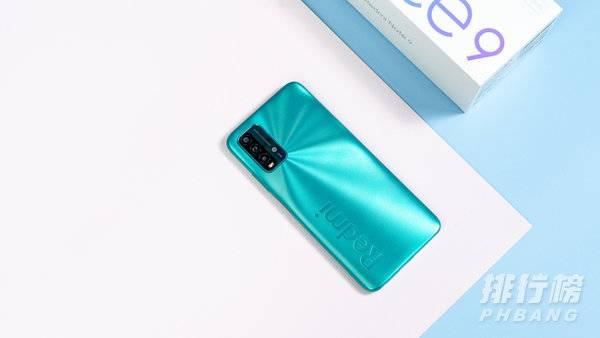 红米Note9 4G版值得买吗_红米Note9 4G版评测