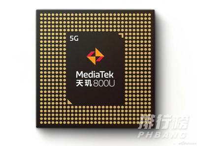 高通骁龙662和天玑800U哪个好_处理器参数性能对比