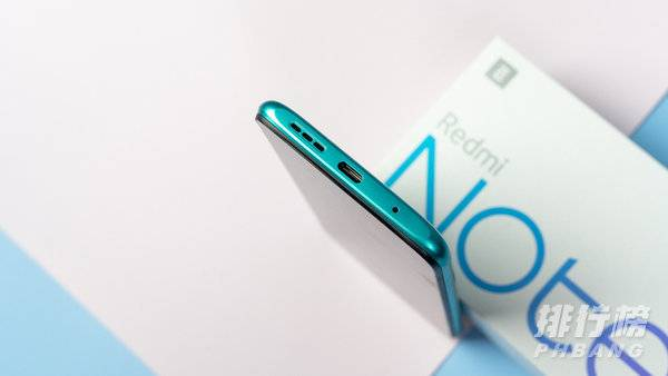 红米Note9 5G版玩游戏怎么样_红米Note9 5G版玩吃鸡卡顿吗