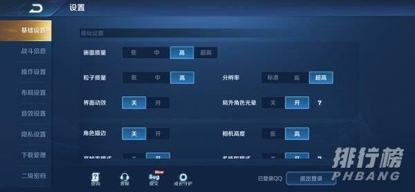 红米Note94g版打游戏怎么样_红米Note94g版玩王者卡顿吗