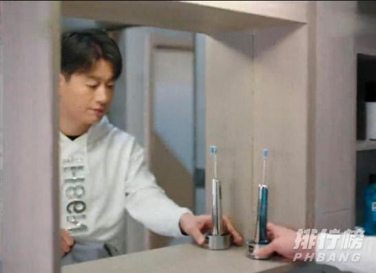 爱的厘米佟大为用的牙刷_爱的厘米同款电动牙刷