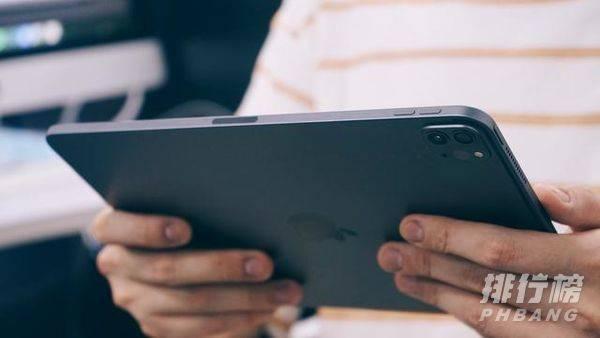 ipadpro2020屏幕是oled还是lcd_ipadpro2020屏幕是什么材质